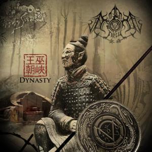"""FROMHELL – """"Dynasty"""" DigiPak CD"""